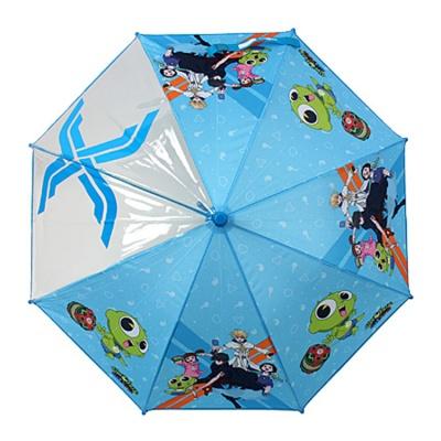신비아파트 엑스 53 장우산