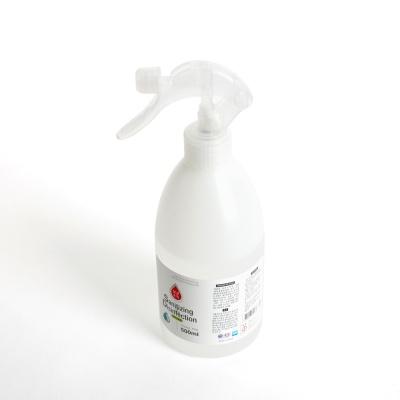 올클린 소독제 스프레이 500ml 액체형 살균소독제