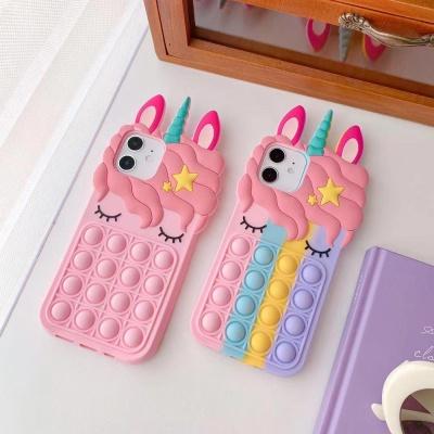 아이폰SE2 8 7PLUS 유니콘 푸쉬팝 팝잇 뽁뽁이 케이스