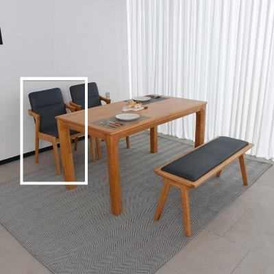 이보 원목 식탁 의자