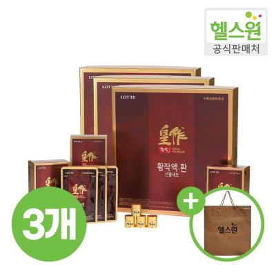 [헬스원] 황작액환세트 (액 20포+환 20통) 20일분x3개