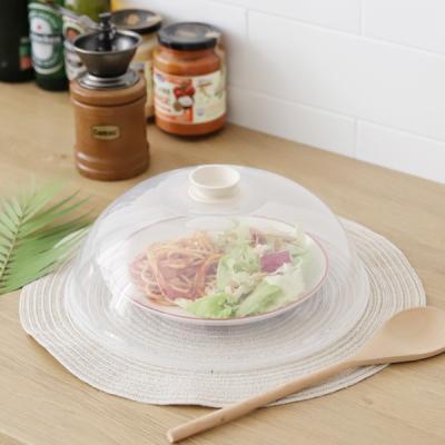 전자레인지 냉장고 음식덮개 위생보관 돔푸드커버28cm