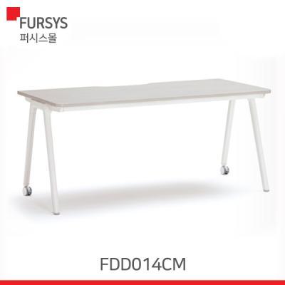 (FDD014CMN) 퍼시스책상/인에이블 데스크(너비1400)