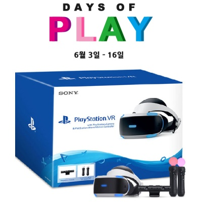 PlayStation VR 올인원팩 CUH-ZVR (VR본체)