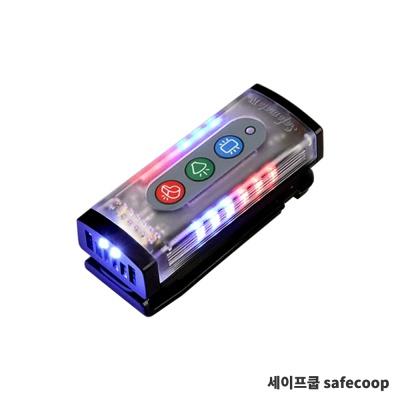 세이프메이트4 어깨경고등 전자호루라기 M-Type
