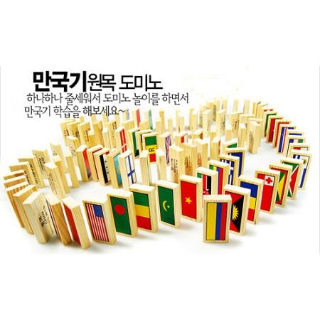 [DASOL]세계 만국기 도미노 블럭