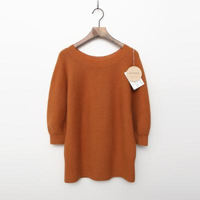 Maille Alpaca Wool Puff Sweater - 7부소매
