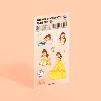 [사전예약] [디즈니] 포켓 스티커 - 벨