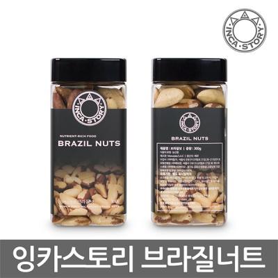 [무료배송] 잉카스토리 보틀패키지 브라질너트 300g