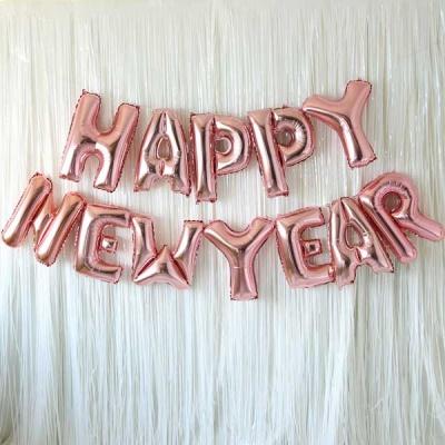 은박풍선 커튼세트 (HAPPY NEWYEAR) 로즈골드