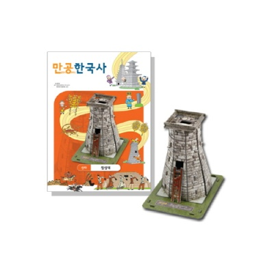 [만공한국사] 신라_첨성대
