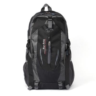 트래킹 방수 등산가방방(블랙)/ 경량 스포츠 배낭