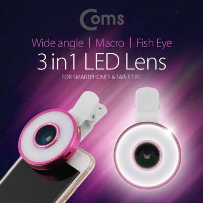 Coms 카메라 확대경(3in1) 셀카 렌즈 LED 라이트
