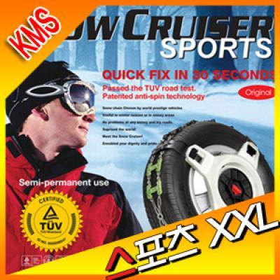 정품 스노우크루져 스노우체인(스포츠XXL)/그레이트스파이더형 컴팩트/자동차체인/체인/자동차용품/타이어