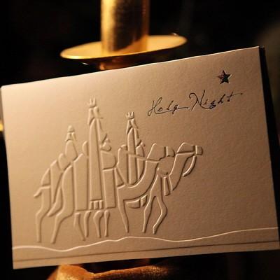 하베스터 크리스마스 카드 - 별을 따라서