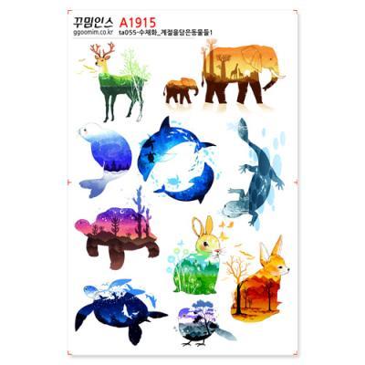 A1915-꾸밈인스스티커_수채화_계절을담은동물들1