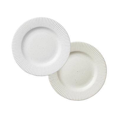 오덴세 시손느 미디움 원형 접시
