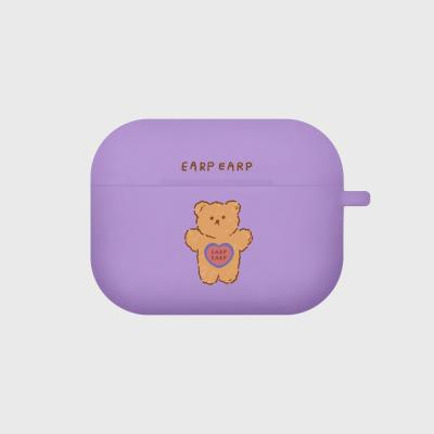 Fancy kid-purple(Air pods pro case)
