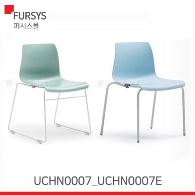 (UCHN0007_UCHN0007E) 퍼시스 의자/회의용의자