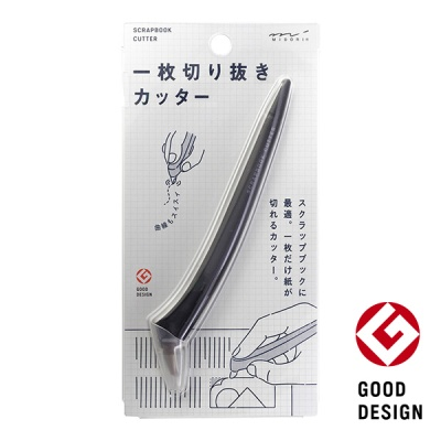 Scrapbook Cutter - Black