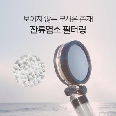 수앤케어 온오프 필터샤워기 (올인원)
