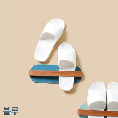 실내화 신발 거치대 슈즈 홀더 걸이 정리대 블루