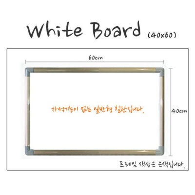 샤인빈 하얀칠판 40X60cm 화이트보드