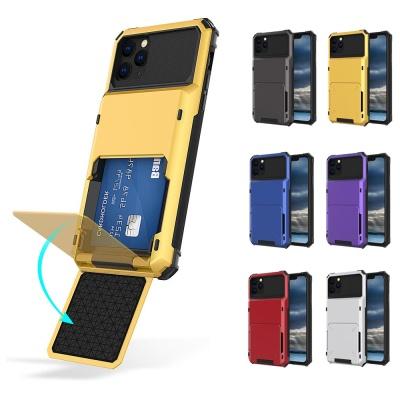 아이폰 se2 8 7 + 카드수납 컬러 아머 범퍼 폰 케이스