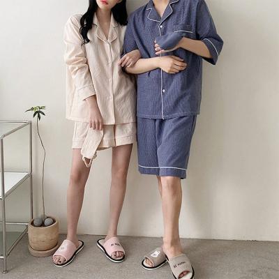 France Pajama Set - 커플룩,안대포함
