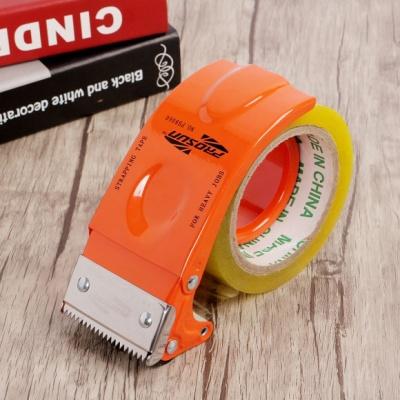역회전 방지 박스 테이프 커터기(오렌지)