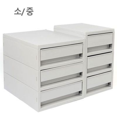 뉴트로 멀티 소품박스 3단 (소) 서랍형 데스크정리함