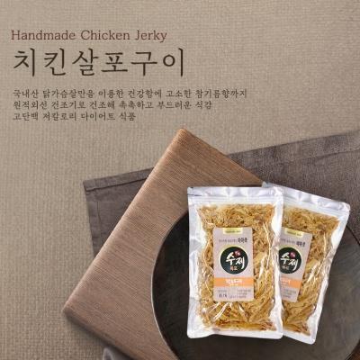 마마쿡 수제 치킨살 포구이 (80g x 3봉)