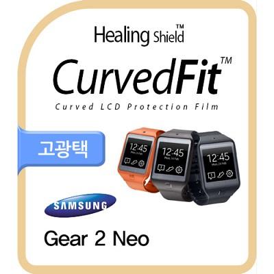 [힐링쉴드] 기어2 네오(Gear2 Neo) CurvedFit 고광택(투명) 액정보호필름 3매+외부보호필름(3종) 1매(HS143829)