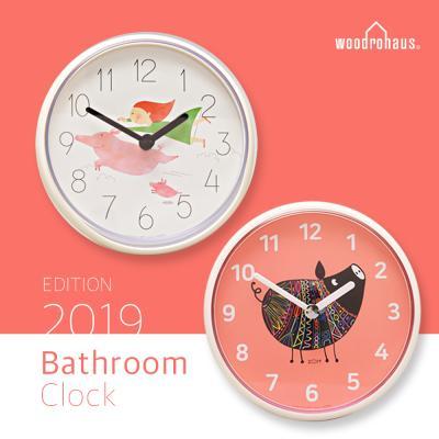 우드로하우스 피기 욕실시계 화장실 방수시계 6종택1