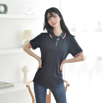 마이사선 카라티 (반팔) 티셔츠
