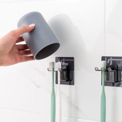 칫솔걸이 가글컵 세트 욕실 벽부착형 홀더