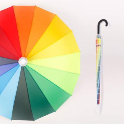 물받이 일체형 우산