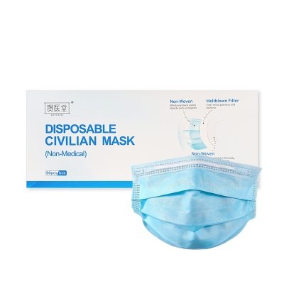 [50매] 멜트블로운 3중필터 초경량 안심 마스크 1BOX