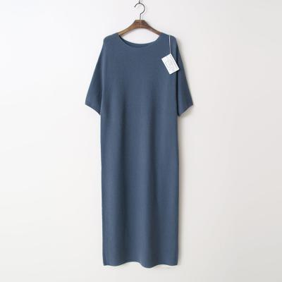 Laine Cashmere N Wool Maxi Dress - 반팔
