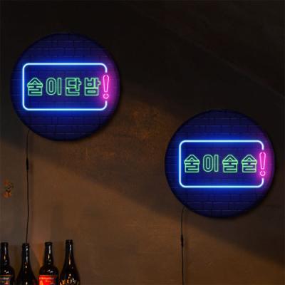 nh901-LED액자25R_네온효과술이단밤