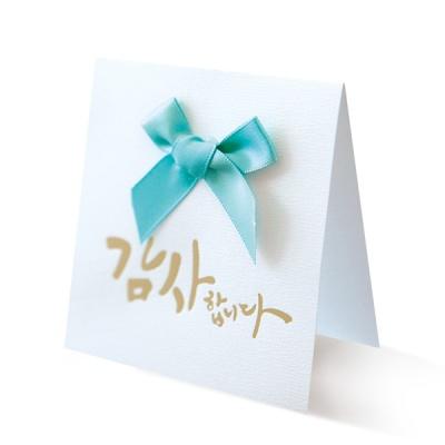 리본 감사 카드 FT1042-7