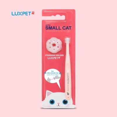 [LUXPET]반려동물 칫솔&프로텍터 세트_고양이용