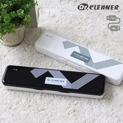 헤링본 휴대용 칫솔살균기 BIO-701