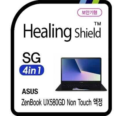 젠북 UX580GD 논터치 안티블루 4 in 1 보안기 1매