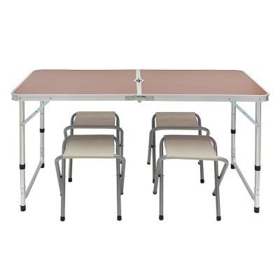 4인용 접이식 캠핑테이블 의자세트 브라운
