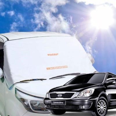 뉴카니발 자동차 앞유리 햇빛가리개