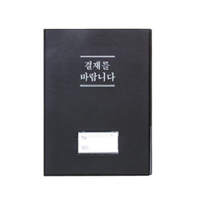 결재서류 (드림) (개) 107822