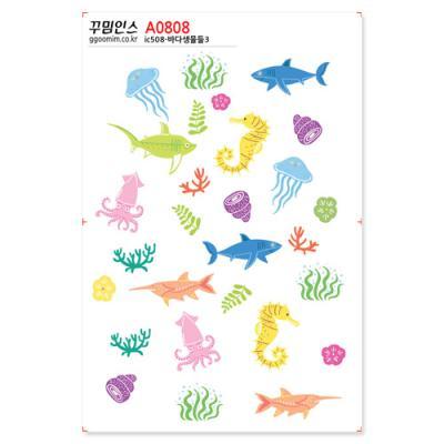 A0808-꾸밈인스스티커_바다생물들3