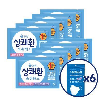 상쾌환 3g x 10포 + KF94마스크 6개 (포스트잇 증정)