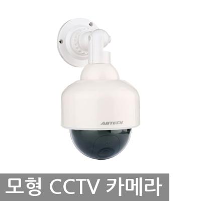나비 NV49-CCT30 모형 CCTV카메라 보안카메라
